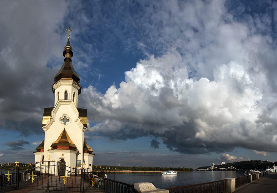 Kiev - Özgür Çakır