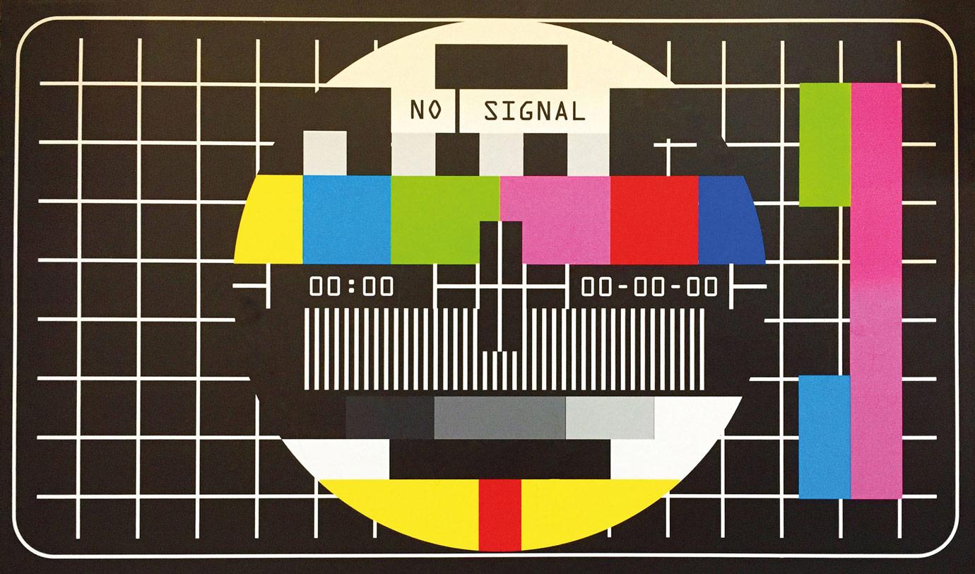 TRT no signal